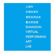 ShangHai-Virtual-Performance-Art-Lab-2