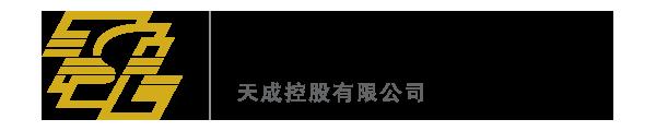 TSLAW-GROUP-Logo-1