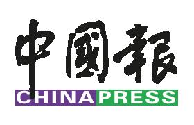china-press-logo-1